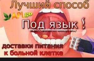aplgo com официальный сайт продукция